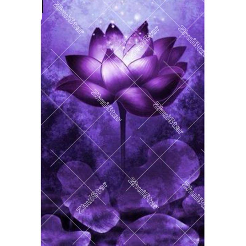 A purple flower 5D D...